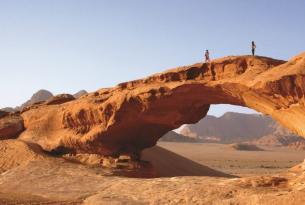 Jordania Beduina y Mar Muerto (Semana Santa - Salida Especial 30 Marzo desde Barcelona)