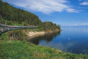 "Tren Transiberiano de Lujo ""Golden Land"" (Versión Pekín - Moscú)"