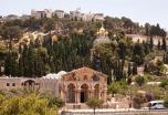 Escapada a Jerusalén en grupo: Jerusalén, Belén y Ein Karem