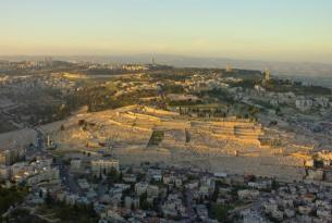 Circuito por Israel y Jordania (con inicio y final en Amán)