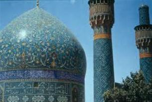 Iran al Completo