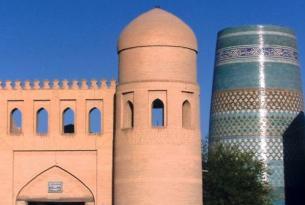 Uzbekistán -  Ciudades de la Ruta de la Seda y macizo de Ghissar - Salidas de JUL a SEP