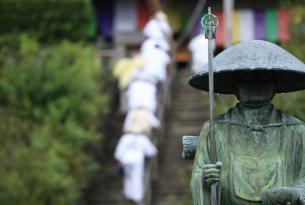 Los 88 Templos de Shikoku Henro: El camino de Santiago japonés