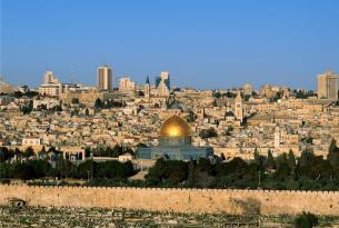 Viaje en grupo a la Tierra Santa de Israel: con Galilea, Jerusalen y alrededores