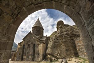 Naturaleza e historia de la Armenia clásica