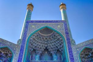 Grandes tesoros de Persia
