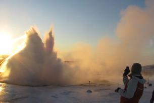 Islandia. Especial Fin de año