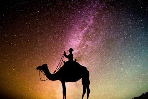 Irán: cultura y naturaleza en el desierto