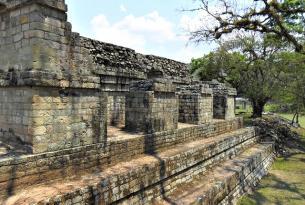 Descubriendo El Salvador en 5 días con visita opcional a Copán (Honduras)