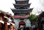 China: aventura en Yunnan