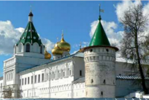 """Capitales de Rusia """"Todo Incluido"""" + Anillo de Oro"""