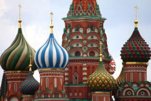 Capitales de Rusia (Especial Navidad)