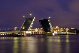 Fin de Año en San Petersburgo