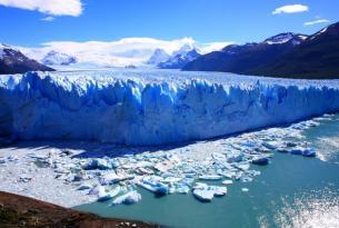 Argentina Increible