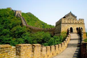 La China Esencial: Pekín, Xian y Shanghai
